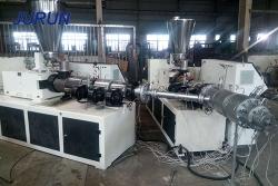 PVC共挤生产线